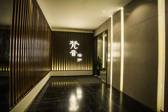 上海梵音瑜伽