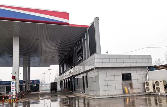 淄博加油站